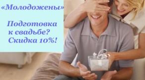 %d0%bc%d0%be%d0%bb%d0%be%d0%b4%d0%be%d0%b6%d0%b5%d0%bd%d1%8b