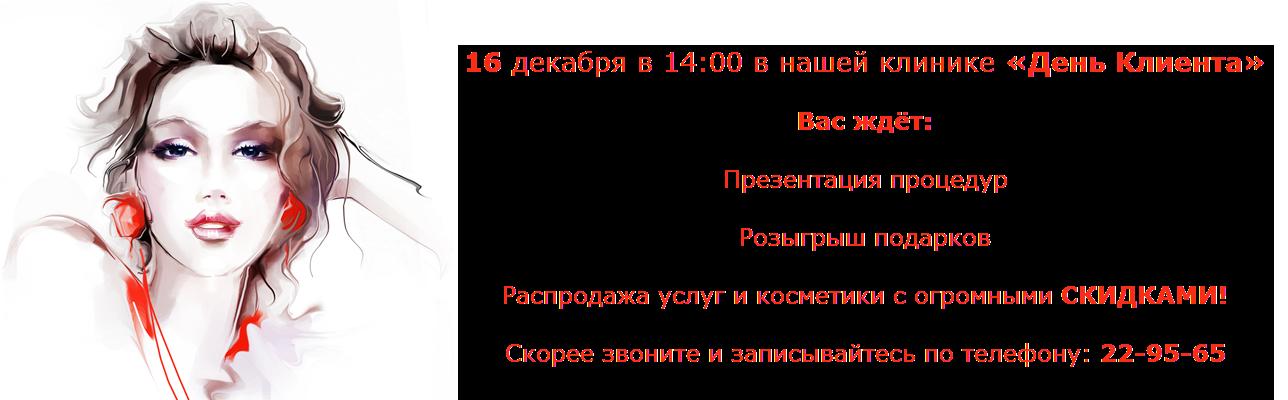2017-12-12_23-58-46